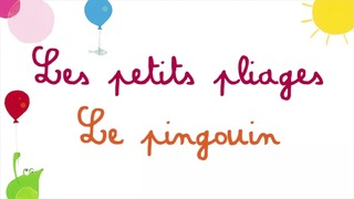 Playzer Les Petits Pliages De Suzanne